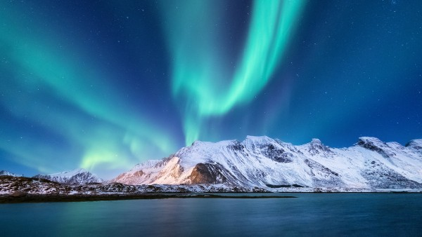 Learn about our In Search of the Northern Lights itinerary with Neil Barclay