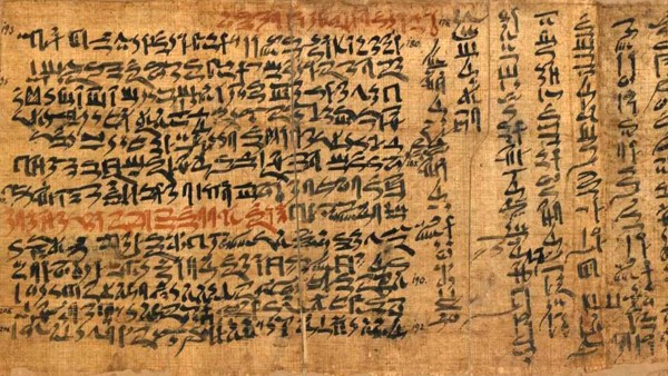 Learn to understand ancient Egyptian poetry with Professor Richard Parkinson