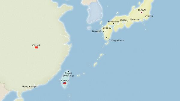 Far Eastern Horizons (Ocean)